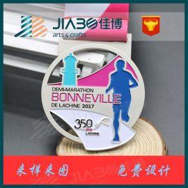 定制马拉松金属奖牌 创意烤漆上色镂空奖章奖牌 锌合金运动会赛事奖牌