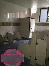 河南二代抗贝特板 康贝特板卫生间隔断厕所隔断 防水防潮板