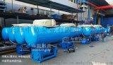 中藍漂浮式潛水混流泵