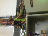 汕头矿物电缆头、汕头bttz电缆接线端子