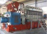 重能發電機組沼氣發電機組