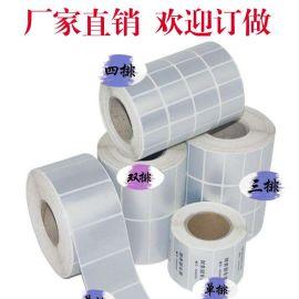 亚银热敏纸定制空白铜板纸不干胶订防水PET合成纸标签条码打印纸