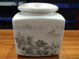景德镇陶瓷膏方罐价格 定制景德镇陶瓷罐子厂