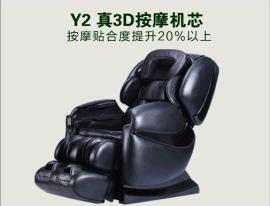苏州春天印象智能电动零重力3D按摩椅诚邀郑州市合作伙伴加入