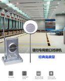 銀行窗口對講機—火車站售票收費窗口對講機