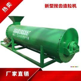 新式复合肥造粒机价格 有机肥颗粒机设备厂家