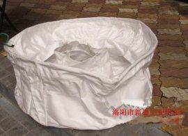 供应三足式离心机滤袋 吊带式丙纶耐酸碱滤袋 工业固液分离布袋