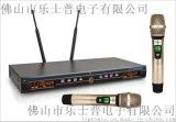 lspro乐士普专业KTV无线麦克风LD2000