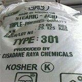 供应印尼高纯度硬脂酸Stearic Acid 301