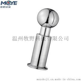 万向旋转清洗球 快装固定式清洗球 卫生级快装喷淋球 304洗罐器