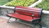 供应小区休闲长椅,木质休闲椅,颜色长度可定做