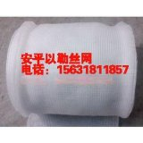 安平以勒生产各种型号PP聚丙烯气液过滤网