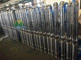 不锈钢潜水泵现货,高扬程耐腐蚀深井泵