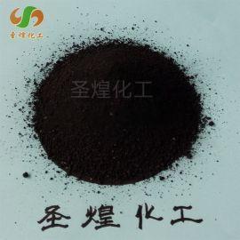 钻井液用磺化褐煤/SMC /钻井泥浆材料/钻井泥浆助剂磺化褐煤