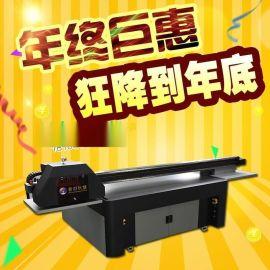 瓷砖背景墙喷绘机 理光UV平板万能打印机