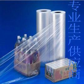 PE热收缩膜 PHDPE包装薄膜 对折膜 筒膜 加厚收缩膜