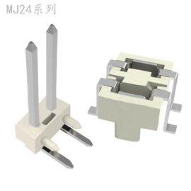 PCB插件端子公母对接式 LED灯   快接端子