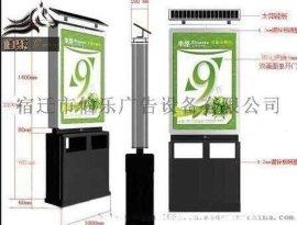 供应福建漳州广告垃圾箱、太阳能垃圾箱