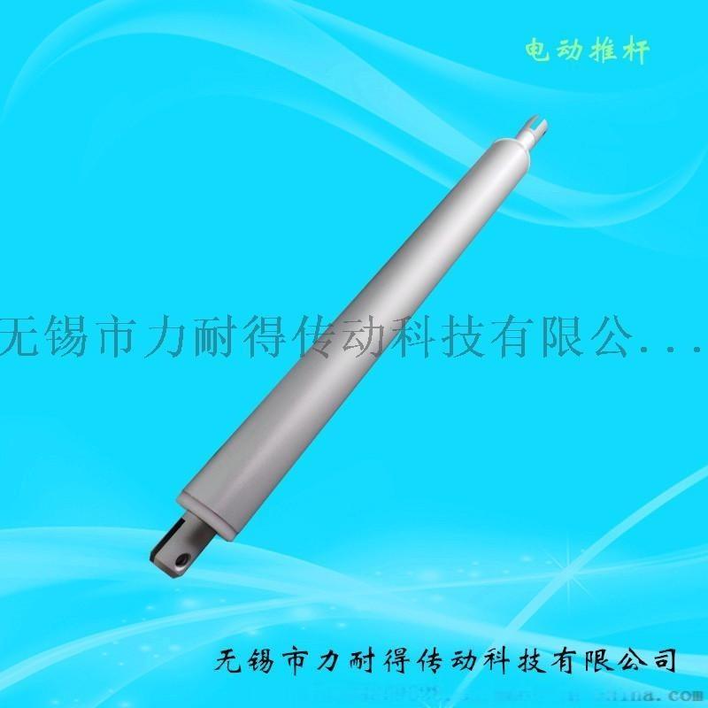 上海小型电动推杆价格、微型电动推杆厂家