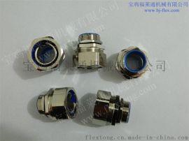 福莱通黄铜软管接头 公制铜软管接头厂家销售 M32*1.5