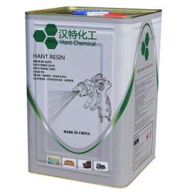 高弹海绵喷胶胶水 汉特环保型喷胶 杭州喷胶价格优惠