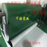 上海PVC输送带老厂家 放心购买