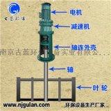 JBK框式搅拌机、药混搅拌机、搅拌机设备、生产厂家