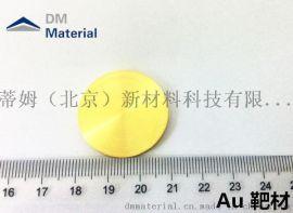 AZO 氧化锌铝靶材4N 99, 99%氧化物溅射靶材