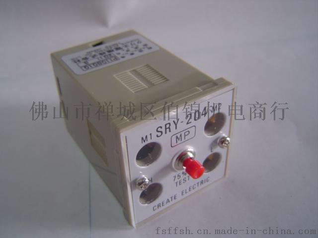 现货供应:`SHIMAX`温控器 MAC3A-MSF-EN-NNN