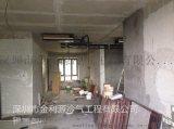 深圳办公室,承接办公室三菱电机中央空调工程