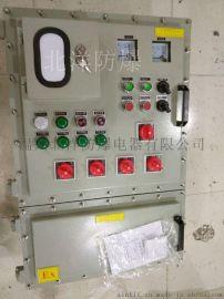 CBP53防爆照明动力配电箱