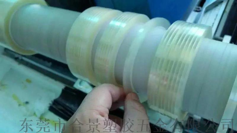假睫毛高温胶带2MM 2.5MM 3MM专业生产厂家