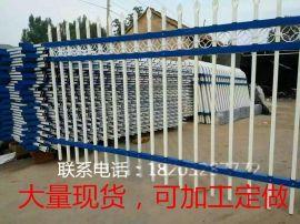 振兴现货供应锌钢栏杆 锌钢草坪护栏 锌钢围栏 锌钢阳台栏杆