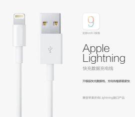 原装白色苹果数据线 铜芯数据线 铝合金2米数据线苹果通用