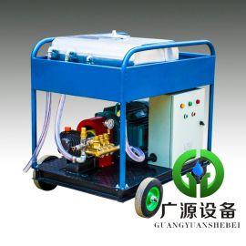郑州广源gyb-1水喷砂除锈设备除锈机