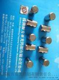 钨钼厂家 供应高品质钨圆柱 高精度 钨棒