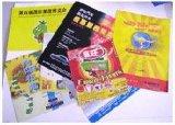 广州印刷,广州宣传单印刷,广州画册印刷