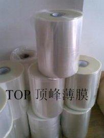 香水包装膜(1003)