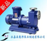 奥邦ZCQ自吸式磁力泵