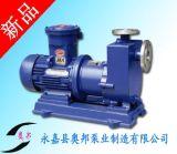 奧邦ZCQ自吸式磁力泵