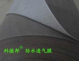 聚丙烯和聚乙烯防水透气膜
