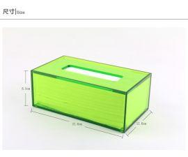 亚克力纸巾盒,酒店KTV绿色抽纸盒