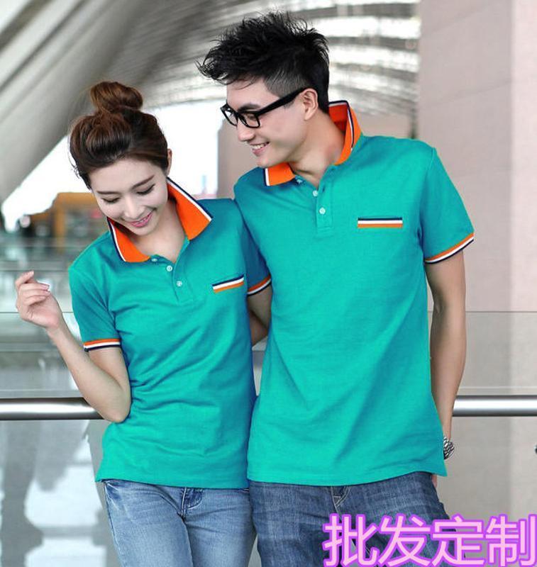 DIY定制T恤工作服短袖定做男女夏季纯棉半袖广告文化POLO衫印字图