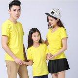 男女兒童親子純色圓領空白文化衫定做廣告衫工作服聚會印字定製