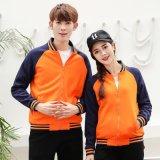 韓國時尚棒球服工作服定做學校班服運動服定製加厚不掉絨現貨批發