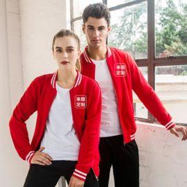 冬季卫衣外套定制diy棒球服印字logo快递工作班服同学聚会衫红色