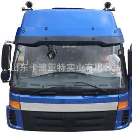 福田歐曼汽車國三ETX高頂高配駕駛室(高頂款車金屬漆) 廠家直銷