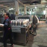 清洗设备厂家直销不锈钢水壶餐具喷淋除油线