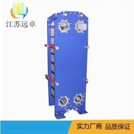 氧化铝工艺热能用可拆换热器