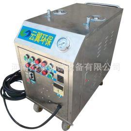 数控清洗机设备 高压蒸汽洗车机 内饰发动机清洗一体机